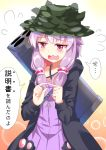 1girl ark_survival_evolved blush camouflage camouflage_hat cosplay d: dress e.o. fingers_together flying_sweatdrops highres jacket jitome military nervous open_mouth purple_dress purple_hair rocket_launcher solo strap violet_eyes vocaloid wavy_mouth weapon yuzuki_yukari