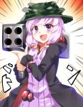 >:d 1girl :d aiming ark_survival_evolved blush camouflage camouflage_hat cosplay dress e.o. highres jacket jitome military open_mouth purple_dress purple_hair rocket_launcher smile solo strap translation_request violet_eyes vocaloid wavy_mouth weapon yuzuki_yukari