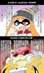anger_vein beanie blush bracelet clenched_teeth controller domino_mask eromame fangs hat inkling jewelry mario_(series) orange_hair pointy_ears roy_koopa spiked_bracelet spikes splatoon sweat sweatdrop translation_request turtle_shell video_game