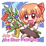 1girl :d bamboo blonde_hair blush chibi dated fang grouse01 long_sleeves looking_at_viewer night open_mouth outdoors red_eyes rumia short_hair skirt skirt_set sky smile solo star_(sky) starry_sky tanabata tanzaku touhou