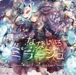 1girl album_cover bowtie bubble bubble_skirt cover covering_one_eye expressionless fox_mask hata_no_kokoro long_hair long_sleeves looking_at_viewer mask noh_mask oni_mask onineko pink_eyes pink_hair plaid plaid_shirt shirt skirt solo star string text touhou