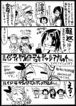 +++ 5girls ? bare_shoulders bespectacled bismarck_(kantai_collection) black_hair closed_eyes comic detached_sleeves elbow_gloves glasses gloves hair_ornament hairband hairpin hat hiryuu_(kantai_collection) japanese_clothes kantai_collection littorio_(kantai_collection) long_hair military military_uniform monochrome multiple_girls ooyodo_(kantai_collection) open_mouth paper peaked_cap pen raised_hand sakazaki_freddy scarf school_uniform sendai_(kantai_collection) serafuku short_hair skirt spoken_question_mark sweat translated two_side_up uniform |_|