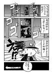 chain chibi comic emphasis_lines gakuran hat highres jojo_no_kimyou_na_bouken kanda_satoshi kuujou_joutarou monochrome prison prison_cell school_uniform sitting sweatdrop translation_request