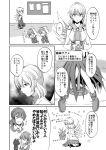 5girls bulletin_board cat comic cup flapping frown holding holding_cat inui_gonta kazami_yuuka kishin_sagume kneeling knees_together_feet_apart komeiji_satori monochrome moon_rabbit_(touhou) multiple_girls open_mouth plant pot potted_plant single_wing sitting stool touhou translation_request trembling wings