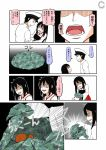 admiral_(kantai_collection) akagi_(kantai_collection) bauxite black_hair cilica comic hat highres kantai_collection military military_hat military_uniform parody shingeki_no_kyojin translation_request uniform