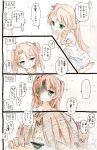 highres koshigaya_komari non_non_biyori tagme zombie