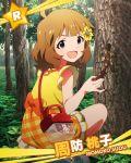 blue-eyes blush brown_hair character_name dress happy idolmaster idolmaster_million_live! short_hair suou_momoko