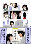 admiral_(kantai_collection) akagi_(kantai_collection) bauxite black_hair cilica comic eating hat highres kantai_collection military military_hat military_uniform parody shingeki_no_kyojin tears translation_request uniform