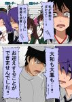 admiral_(kantai_collection) akagi_(kantai_collection) black_hair brown_hair cilica comic eyepatch hat headgear highres kantai_collection kisaragi_(kantai_collection) military military_hat military_uniform mutsuki_(kantai_collection) parody purple_hair shingeki_no_kyojin tatsuta_(kantai_collection) tears tenryuu_(kantai_collection) translation_request uniform
