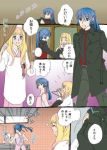 apron blonde_hair blue_eyes blue_hair blush brown_eyes comic couple closed_eyes family long_hair macross macross_frontier open_eyes open_mouth ponytail saotome_alto sheryl_nome translation_request