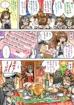 ... 1boy 4girls ? admiral_(kantai_collection) ahoge alcohol anger_vein black_hair box brown_hair champagne christmas christmas_tree comic correction_fluid dinner food gift gift_box glasses haruna_(kantai_collection) hat hiei_(kantai_collection) kantai_collection kirishima_(kantai_collection) kongou_(kantai_collection) letter love_letter mimonel multiple_girls nontraditional_miko party_hat santa_costume seductive_smile smile surprised translation_request turkey_(food)