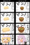 2girls 4koma aburaage animal_ears blonde_hair comic eating food highres jetto_komusou kitsune_udon multiple_4koma multiple_girls purple_hair rabbit_ears reisen_udongein_inaba touhou translation_request udon yakumo_ran