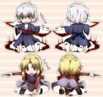 2boys background bangs barefoot blonde_hair blood boots character_name crazy crazy_eyes crazy_smile fang from_behind holding_knife holding_weapon jacket japanese_clothes kara_no_kyoukai kimono knife male_focus mii_elene multiple_boys no_nose open_mouth outline outstretched_arms pale_skin parted_bangs red_eyes red_jacket shirazumi_lio short_hair squatting standing striped striped_background toono_shiki_(2) tsukihime weapon white_hair white_outline yellow_eyes