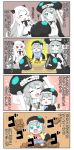 2girls 4koma :d :o ^_^ airfield_hime alternate_costume bare_shoulders bib black_cape black_gloves blush cape chibi closed_eyes comic commentary_request gloves glowing green_eyes grey_hair headgear highres kantai_collection multiple_girls open_mouth pacifier puchimasu! red_eyes shinkaisei-kan shorts sleeveless smile sweat translation_request wavy_mouth wo-class_aircraft_carrier yuureidoushi_(yuurei6214)