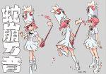 baton boots character_sheet hat heart jakuzure_nonon kill_la_kill musical_note official_art payot pink_eyes pink_hair shako_cap smile sushio uniform wrist_cuffs