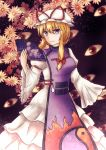 1girl armband blonde_hair bow breasts dress eyes fan flame_print floral_print flower folding_fan hair_bow hair_up highres koto_(shiberia39) light_particles long_sleeves looking_at_viewer payot puffy_long_sleeves puffy_sleeves purple_background side_glance smile solo standing tabard touhou violet_eyes white_dress wide_sleeves yakumo_yukari yin_yang