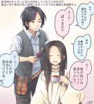 1boy 1girl ^_^ barber beard black_eyes black_hair closed_eyes collared_shirt comb combing commentary_request cup facial_hair hairdressing long_hair mikkii original scissors shirt signature teacup translation_request vest white_shirt