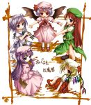 5girls bat_wings blonde_hair blue_bow blue_eyes blue_ribbon book bow braid chibi collared_shirt cravat crescent crescent_hair_ornament dress flandre_scarlet frilled_dress frilled_shirt frilled_sleeves frills grey_eyes hair_bow hair_ornament hat holding holding_book holding_knife hong_meiling izayoi_sakuya knife long_hair long_sleeves looking_at_viewer maid maid_headdress mob_cap multiple_girls neck_ribbon open_mouth outstretched_arms patchouli_knowledge pink_dress puffy_short_sleeves puffy_sleeves purple_hair red_bow red_eyes red_ribbon redhead remilia_scarlet ribbon shirt shoes short_hair short_sleeves side_slit silver_hair smile star tenmaru text touhou twin_braids violet_eyes white_background white_legwear wide_sleeves wings
