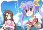 2015 2girls akuto antenna_hair blush brown_hair clouds cloudy_sky dated eating food food_on_face fruit green_eyes hair_ribbon hose koshigaya_komari long_hair miyauchi_renge multiple_girls non_non_biyori purple_hair red_eyes ribbon short_sleeves sky translation_request twintails watermelon