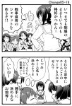 +++ 2koma 6+girls comic girls_und_panzer greyscale kawashima_momo long_hair maruyama_saki messy_hair monochrome monocle multiple_girls neckerchief ooarai_school_uniform oono_aya oryou_(girls_und_panzer) sakaguchi_karina sawa_azusa school_uniform serafuku short_hair sutahiro_(donta) utsugi_yuuki yamagou_ayumi