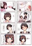 1boy 1girl black_hair comic feeding food fruit issho_ni_gohan_tabetai kasugai_haruko momiji_mao musashino_kazuhiko original strawberry translation_request