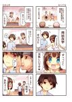 black_hair brown_hair comic eel food husband_and_wife issho_ni_gohan_tabetai kabayaki momiji_mao original translation_request