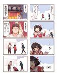 black_hair comic issho_ni_gohan_tabetai kasugai_haruko momiji_mao musashino_kazuhiko original translation_request