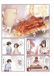 black_hair brown_hair comic eel fan food grilling husband_and_wife issho_ni_gohan_tabetai kabayaki momiji_mao original translation_request