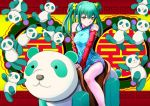 1girl aqua_eyes aqua_hair chinese_clothes detached_sleeves hatsune_miku long_hair looking_at_viewer museum2088 panda sitting solo twintails vocaloid