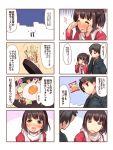 1boy 1girl black_hair comic egg instant_ramen issho_ni_gohan_tabetai kasugai_haruko momiji_mao musashino_kazuhiko original translation_request vegetable