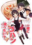 1boy 1girl apron black_hair comic food issho_ni_gohan_tabetai kasugai_haruko momiji_mao musashino_kazuhiko noodles original ramen