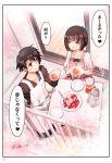1boy 1girl apron black_hair cherry_blossoms comic cup food fruit issho_ni_gohan_tabetai kasugai_haruko momiji_mao musashino_kazuhiko original petals smile strawberry tea teapot translation_request