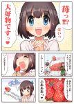 black_hair comic food fruit issho_ni_gohan_tabetai kasugai_haruko momiji_mao musashino_kazuhiko original strawberry translation_request