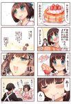 1boy 1girl apron black_hair comic eating food fruit halo heaven_condition issho_ni_gohan_tabetai kasugai_haruko momiji_mao musashino_kazuhiko original pancake strawberry translation_request