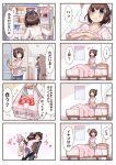 1boy 1girl black_hair comic food fruit issho_ni_gohan_tabetai kasugai_haruko momiji_mao musashino_kazuhiko original strawberry translation_request