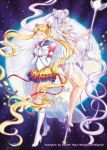 2girls absurdly_long_hair artist_name ass bishoujo_senshi_sailor_moon blonde_hair blue_eyes boots closed_eyes crescent double_bun earrings elbow_gloves eternal_sailor_moon facial_mark forehead_mark full_moon gloves hair_ornament hairpin high_heels jewelry knee_boots long_hair magical_girl miniskirt moon multiple_girls pleated_skirt sailor_cosmos sailor_moon shainea shoes skirt smile staff tsukino_usagi twintails very_long_hair watermark web_address white_boots white_gloves white_hair white_shoes white_skirt wings