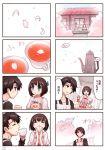 1boy 1girl black_hair cherry_blossoms comic cup food fruit issho_ni_gohan_tabetai kasugai_haruko momiji_mao musashino_kazuhiko original petals strawberry tea teapot translation_request