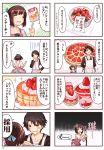 1boy 1girl apron black_hair comic food fruit issho_ni_gohan_tabetai kasugai_haruko macaron momiji_mao musashino_kazuhiko original pancake parfait strawberry strawberry_tart translation_request
