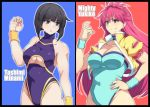 2girls black_hair blue_eyes breasts character_name cleavage cleavage_cutout kupala leotard long_hair mighty_yukiko minami_toshimi multiple_girls pink_hair short_hair track_jacket violet_eyes wrestle_angels wrestle_angels_survivor wrestling_outfit