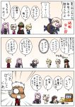 1boy 3koma 5girls ahoge archer black_hair blonde_hair book casual comic commentary_request demon_archer fate/grand_order fate/stay_night fate_(series) grey_eyes hat highres keikenchi koha-ace long_hair lying military military_uniform multiple_girls o_o on_side pink_eyes pink_hair purple_hair reading red_eyes rider saber sakura_saber shield shielder_(fate/grand_order) short_hair solid_circle_eyes translation_request uniform white_hair