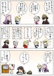 /\/\/\ 1boy 3koma 5girls ahoge black_hair blonde_hair book chibi comic commentary_request demon_archer fate/apocrypha fate/grand_order fate/stay_night fate_(series) hat hat_removed headwear_removed highres keikenchi koha-ace long_hair lying military military_uniform multiple_girls o_o on_side pink_hair purple_hair reading red_eyes rider saber saber_extra sakata_kintoki_(fate/apocrypha) sakura_saber solid_circle_eyes sunglasses translation_request uniform