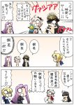 3koma 4girls ahoge black_hair blonde_hair blood blood_from_mouth cape casual chibi comic commentary_request demon_archer fate/grand_order fate/stay_night fate_(series) hat highres katana keikenchi koha-ace long_hair motor_vehicle motorcycle multiple_girls o_o pink_hair purple_hair rider riding saber sakura_saber sparkle sword translation_request vehicle weapon
