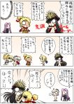 >_< 1boy 3koma 5girls :d ahoge antique_firearm black_hair blonde_hair blood blood_from_mouth cape casual chibi closed_eyes comic commentary_request demon_archer fate/apocrypha fate/grand_order fate/stay_night fate_(series) firelock flintlock hat highres keikenchi koha-ace long_hair multiple_girls o_o open_mouth pink_hair punching purple_hair rider saber saber_of_red sakura_saber scar scarf smile solid_circle_eyes toyotomi_hideyoshi_(koha-ace) translation_request violet_eyes xd