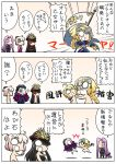 1boy 3koma 5girls ahoge banner black_hair blonde_hair braid caster_(fate/zero) casual chibi comic commentary_request demon_archer fate/apocrypha fate/grand_order fate/stay_night fate/zero fate_(series) grey_eyes hat highres keikenchi koha-ace long_hair military military_uniform multiple_girls o_o pink_hair punching purple_hair red_eyes rider ruler_(fate/apocrypha) saber sakura_saber solid_circle_eyes sparkle translation_request uniform violet_eyes