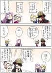 3koma 4girls :> ahoge black_hair blonde_hair casual check_translation chibi comic demon_archer fate/grand_order fate/stay_night fate_(series) hat highres keikenchi koha-ace long_hair military military_uniform multiple_girls o_o pink_hair purple_hair red_eyes rider saber sakura_saber solid_circle_eyes translation_request uniform