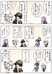 1boy 3koma 4girls =_= ahoge black_hair blonde_hair blue_hair casual chibi comic commentary_request cu_chulainn_(fate/grand_order) demon_archer fate/grand_order fate/stay_night fate_(series) hat highres keikenchi koha-ace lancer long_hair multiple_girls o_o over_shoulder pink_hair purple_hair rider saber sakura_saber solid_circle_eyes staff translation_request violet_eyes
