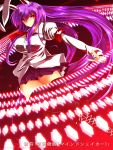 1girl animal_ears boots breasts glowing glowing_eyes highres large_breasts long_hair looking_at_viewer nekominase pleated_skirt purple_hair rabbit_ears red_eyes reisen_udongein_inaba skirt solo spell_card tagme thigh-highs touhou translation_request very_long_hair zettai_ryouiki