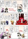 3girls 3koma 4boys ahoge armor bedivere berserker_(fate/zero) black_hair blonde_hair blood blood_from_mouth cape casual chibi comic commentary_request crossed_arms demon_archer fate/extra fate/grand_order fate/stay_night fate/zero fate_(series) full_armor gawain_(fate/extra) green_eyes hat highres keikenchi koha-ace long_hair multiple_boys multiple_girls o_o pink_hair punching purple_hair rider sakura_saber scarf shinsengumi solid_circle_eyes toyotomi_hideyoshi_(koha-ace) translation_request violet_eyes