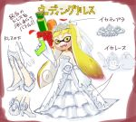 1girl bike_shorts blonde_hair blush bouquet bridal_veil directional_arrow domino_mask dress fangs flower gloves high_heels inkling lace lace-trimmed_dress long_hair mask pointy_ears red_rose rose solo splatoon squid super_soaker tentacle_hair tiara translation_request veil wakai_hiroshi wedding_dress white_dress white_gloves white_rose yellow_eyes