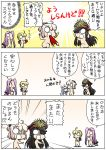 3koma 4girls ahoge animal apple black_hair blonde_hair blood blood_from_mouth chibi comic commentary_request demon_archer eating fate/grand_order fate/stay_night fate_(series) food four_(fate/grand_order) fruit hat highres keikenchi koha-ace long_hair multiple_girls o_o peeling pink_hair purple_hair rider saber sakura_saber translation_request